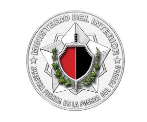 Ministerio del interior en defensa de la seguridad del pueblo.