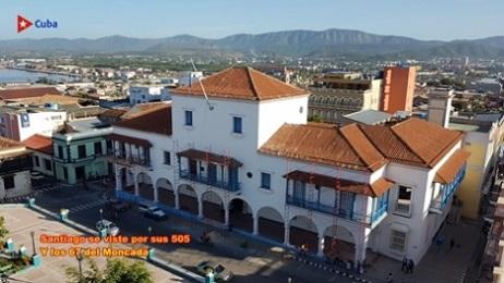 Santiago de Cuba remodela su antiguo ayuntamiento, ahora museo de la columna 1, José Martí del Ejército Rebelde. Foto: Santiago Romero Chang.