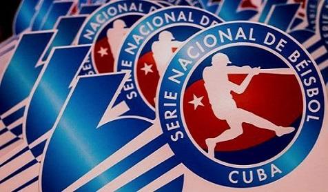 Serie 60 de Béisbol Cubano