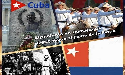 A la memoria de Carlos Manuel de Céspedes, el Padre de la Patria